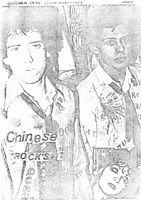 Chinese Rocks - No 1 - Care of The Dave Tulloch Archive